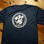 紀州路最大、真夏の和太鼓フェス「響鼓in熊野2013」の物販用Tシャツが上がってきてます。 今回は初のドライメッシュTシャツで、色は渋めのガンメタル! 本部ブースにて販売予定です。 自身もスタッフとして参加してる響鼓in熊野2013!近郊の方はぜひ!♪
