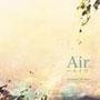 AIR(2004年リリース)