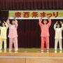 月曜教室/入門・初級太極拳