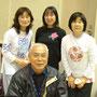 向井先生+3人娘?
