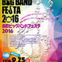 Nagamachi Big Band Festa 2016 チラシ&ポスター(Nagamachi Big Band Festa実行委員会さま)