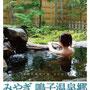 鳴子温泉郷 2019夏ポスター(鳴子温泉郷観光協会様)
