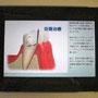 IiPadや模型を用いて分かりやすい説明を心掛けています。