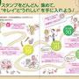 会報誌「美ハッピークラブ」(大丸)