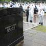 6月21日、子どもたちは長崎へ。大雨の中、爆心地公園で慰霊祭を行いました。