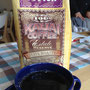 なかなか入手がむずかしい本格的なカウアイコーヒーをのむことができます。