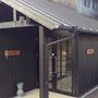 カフェaloha maiとスタジオLOCOMOは、この黒塗りの建物を目印にぜひお越し下さ〜い。