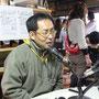 斉藤課長が地域を熱く語ります。
