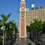 Kowloon - Clock Tower