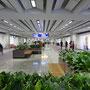 Hongkong Airport Chek Lap Kok