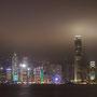 Aussicht von Kowloon