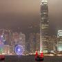 Aussicht von Kowloon - Drachenboote
