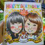 友達の誕生日のプレゼント♪ご本人も一緒に(^^) 友達とはバイト先のカラオケ店にて知り合ったそう。2人ともカラオケが好きなので マイクなんかも!九月に誕生日のAKIさん誕生日ももみじに◎【みやじまIKKOU 2013.9.23】
