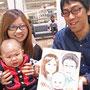 【未来オレンジ 2013.10.27】