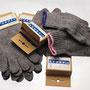 ナカノ「特殊紡績手袋 よみがえり マリアージュ」