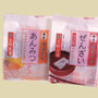 銚子屋「横濱茶屋シリーズ」