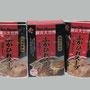 横浜大世界DASKA MARKET「ふかひれスープ 濃縮タイプ」