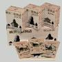 サンドグラスヨコハマ「横浜三塔物語 紅茶ティーバッグギフト」