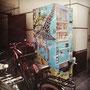 SANTRY × 商空間 自動販売機デザイン