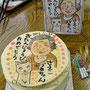 似顔絵ケーキ⑤セットだとこんな感じ♪