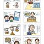 (宮崎日日新聞様)みやビズ様の寄稿コラムコーナーのカットイラストを担当しました。(2013/9〜2014/3)