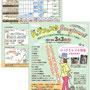 (ドッグフェスタ様)ドッグフェスタ in Singtome! イベントA3ポスター&パンフレット(2013/2)