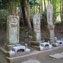 希望ヶ丘・長楽寺の三地蔵