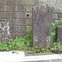 下川井:享保15年(1730) とても怖い顔をした六臂青面金剛庚申塔。