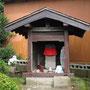 天明8年(1788)の弥勒菩薩。田中さんが大切にお守りしています。