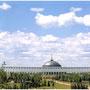 Вид на музей Великой Отечественной войны