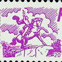 Стандартный выпуск марок с изображением памятника А. В. Суворову в Тирасполе, 2013 г. / Pic. 44. Standard issue of postage stamps depicting the monument to A. V. Suvorov in Tiraspol, 2013.