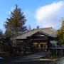 昔ながらの日本家屋。