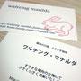 ショップカードを○ョイフル本田で作ったよ。微妙に見本で作ったものと書体がちがったけど、とりあえず良しとしたのでした。