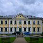 Herrenhaus Ilgen bei Skrudaline - Ilga bei Skrudaliena, Kurland, Lettland (2016)
