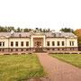 Gelgudischki Dalne - Gelgaudiskis, Kowno - Litauen (2020), Auffahrtseite