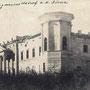 Ruine, Herrenhaus Ringmundshof - Rembate, Livland - Lettland (um 1917), Ruine