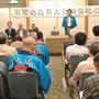 総会 閉会の挨拶は竹澤利通京都徳島県人会副会長