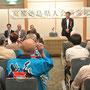 総会に出席頂いた小笠恭彦徳島県大阪本部本部長による祝辞