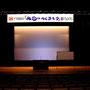 音の泉ホールで講演会開催は初めてです