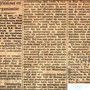 Krantenartikel talentenjacht 25-05-1963 in de veilinghal in Oudenbosch.