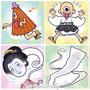 よくばりアロー&スケルトン Vol.2 2012年 09月号/アローカット(メディアソフト)