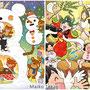 ジャンボまちがい絵さがしパル 2012年 2月号(株式会社英和出版社)