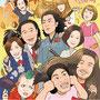 まちがいさがしミュージアム 2010年10 月号(株式会社笠倉出版社)