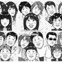 ずっしりたっぷりアロー&スケルトン 2014年01月号(笠倉出版社)
