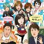 まちがいさがしミュージアム 2013年 06月号(笠倉出版社)
