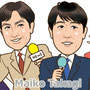 MEGAクロスワード Vol.10 2012年 05月号(笠倉出版社)
