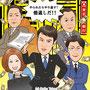 まちがいさがしミュージアム 2013年 10月号(笠倉出版社)