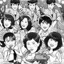 MEGAクロスワード Vol.12 2012年 11月号(笠倉出版社)
