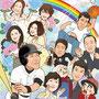 まちがいさがしミュージアム 2011年6 月号(株式会社笠倉出版社)