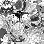 よくばりアロー&スケルトン Vol.4 2013年6月号(メディアソフト)